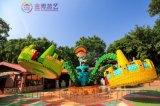 戶外大型遊樂場遊樂設備,墨西哥草帽遊樂設施