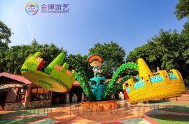 户外大型游乐场游乐设备,墨西哥草帽游乐设施