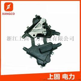 楔型耐張線夾NXL帶絕緣罩鋁合金耐張線夾