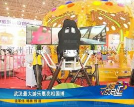 游乐场设施 虚拟赛车游戏 六**度VR赛车