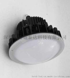 防眩光UFO工礦燈LED工礦燈LED廠房燈150W