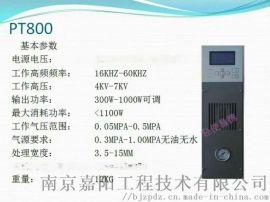 plasma等离子表面处理机PT800