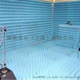 3M法EMC暗室|暗室工程