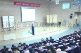 天津崇信专注国际贸易实务培训 国际贸易实操培训机构