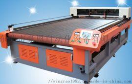 工业自动送料激光切割机