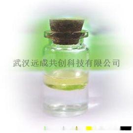 甲基丙烯酸缩水甘油酯原料生产厂家