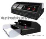 电子起电机及静电实验装置