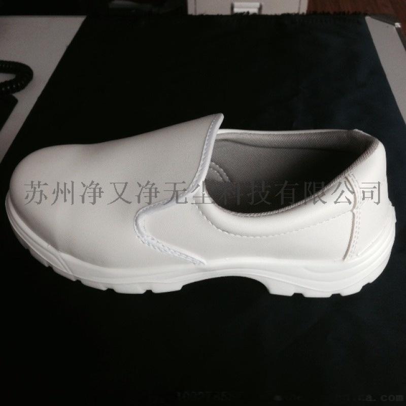 白色防砸勞保鞋,防靜電安全鞋,車間防砸鋼頭鞋