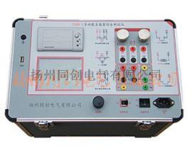 多功能互感器综合测试仪,CT/PT综合特性测试仪