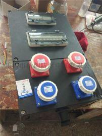 工程塑料户外三防检修电源箱