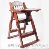 兒童餐椅實木可折疊多功能便攜嬰兒餐桌bb凳