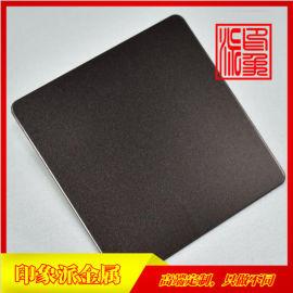 喷砂青黑色不锈钢板定制,商场装饰不锈钢材料