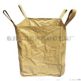 吨包pp集装袋太空袋桥梁预压集运吨位袋定做