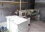 一体化研磨清洗污水回用处理设备