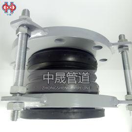 防拉脱限位装置双球体橡胶软接头柔性软连接