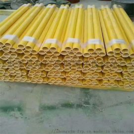 廠家直銷 玻璃鋼拉擠方管玻璃鋼圓管