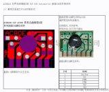 双音世界名曲情歌6首音乐芯片,6首歌曲音乐IC