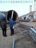 日晟燃料乙醇生产线|酒精生产线