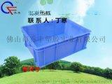 长沙塑料周转箱厂家/衡阳塑料托盘