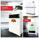 煤改電產品安特寶電壁掛爐電採暖爐4KW