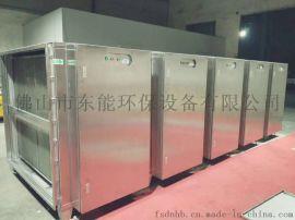 供应环保设备 uv光解工业光氧催化废气净化器