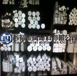 铝合金圆棒/6061六角棒/6063铝方棒/