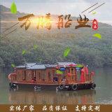 上海大型畫舫船製造廠家可定製各種木船