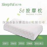 特拉雷|舒艺朴乳胶枕|天然乳胶床垫|S6高低颗粒枕