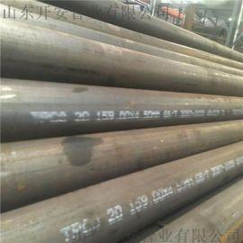 包钢、天津GB5310高压锅炉管,高压合金管