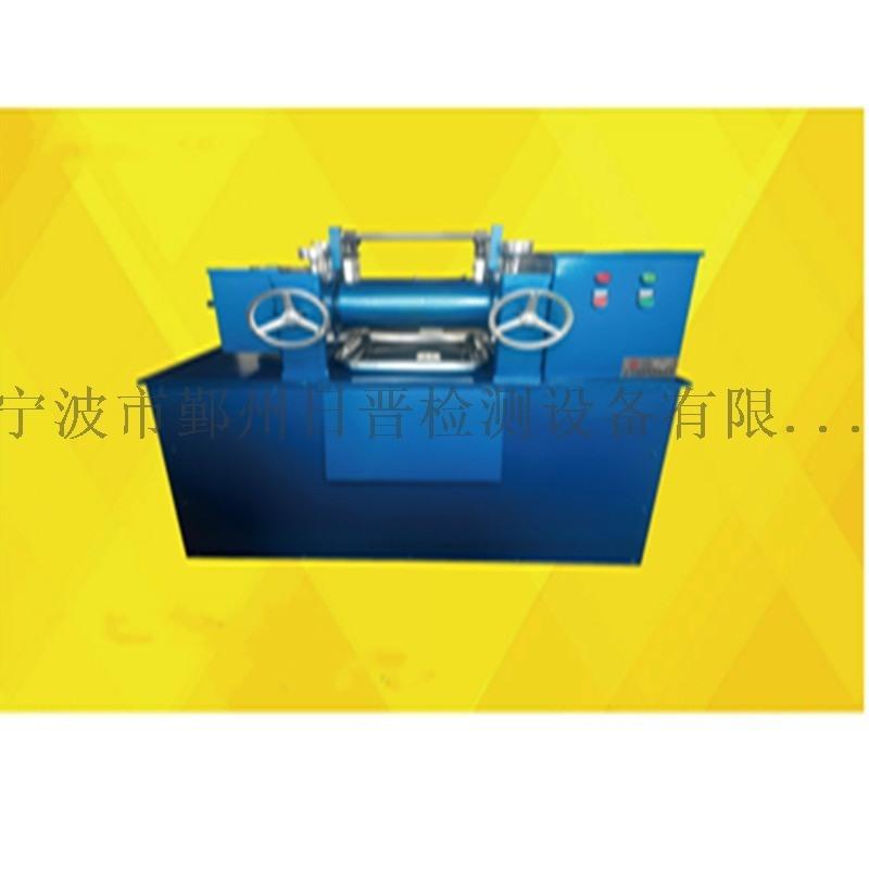 6寸开放式炼胶机/开放式炼塑机炼胶机/小型炼胶机