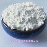 本格廠家供應貝殼粉 塗料級 飼料級 煅燒級貝殼粉