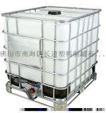 IBC集裝桶  1000KG桶  全新噸桶