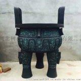 青铜器铜鼎雕塑 铸铜铸铁司母戊鼎广场雕塑摆件