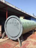 玻璃钢一体化预制提升泵站设计