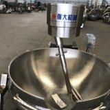 电加热行星炒锅 水产罐头搅拌卤煮锅