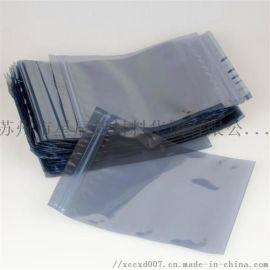 防静电浅色蓝膜塑料袋 电子包装**静电袋