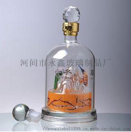 透明玻璃白酒瓶创意玻璃工艺内置造型空酒瓶