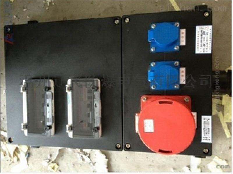 隔離防塵檢修電源開關箱