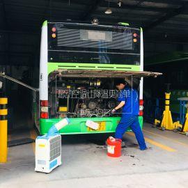 维修工人降温空调_设备维修散热空调_机修岗位空调