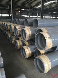 供应力达塑业PVC管材 PVC给水管 聚氯乙烯管