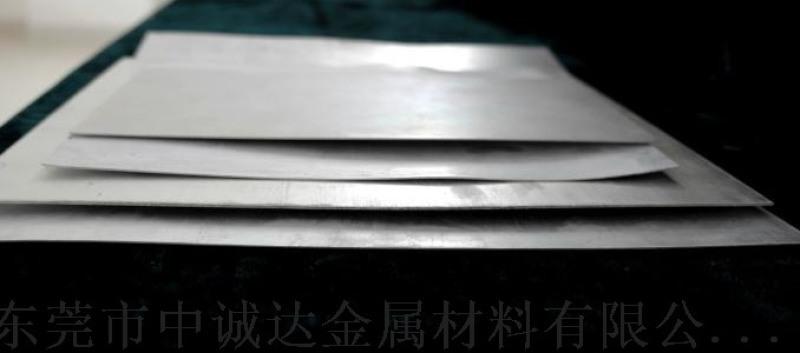 广东ZK61M航天用镁合金、高强度ZK61M成分