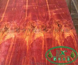 建筑木模板 多层木胶合板 覆膜板厂家