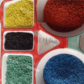 彩色橡胶颗粒 高弹性彩色颗粒 人造草坪颗粒