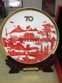 建國70周年陶瓷瓷盤擺件定制廠
