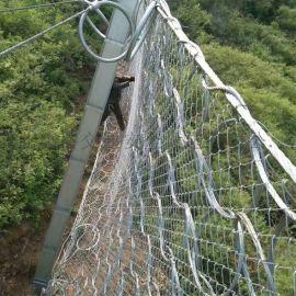 康格 被动防护网 环形被动网  超值低价