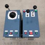 销售驾驶室联动操作台  THQ1系列主令控制台