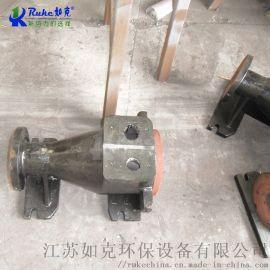 射流曝气机、潜水式射流曝气机