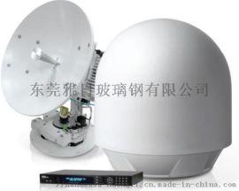 玻璃鋼雷達天線罩 東莞雷達天線罩