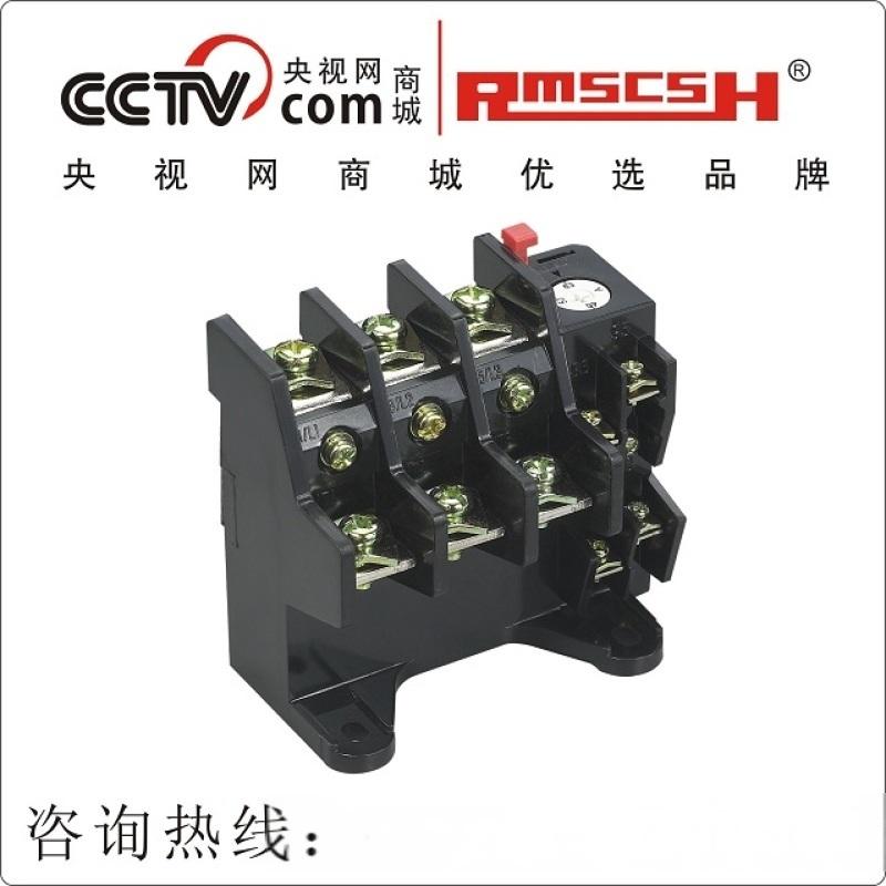 JR36-63 熱過載繼電器