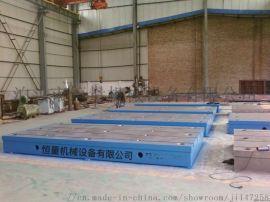 生产铸铁平台 T型槽平台 划线装配平台 钳工工作台